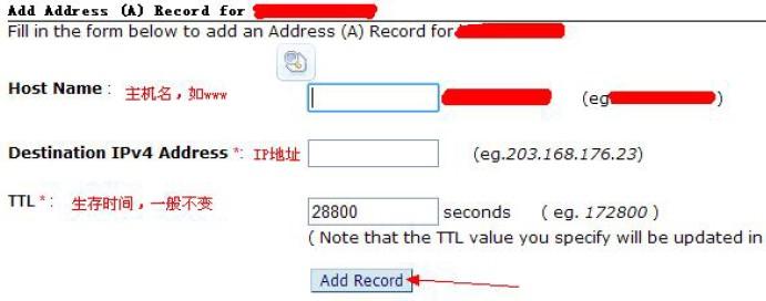 ResellerClub 域名解析记录方法