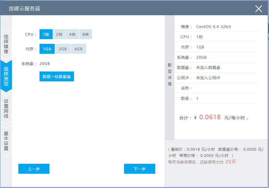 51idc 安畅云